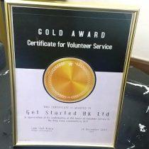 GetStarted HK Limited Gold Award Volunteer Service