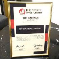 GetStarted HK Limited Award HK Invest Center