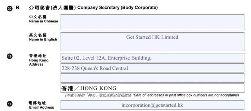 Company Secretary information on incorporation form NNC1