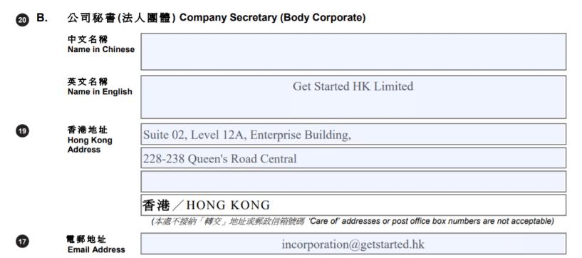 Company Secretary information