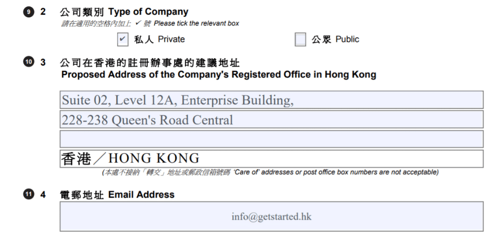 Type of Company on NNC1 form