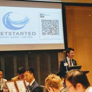 GetStarted HK Limited Events