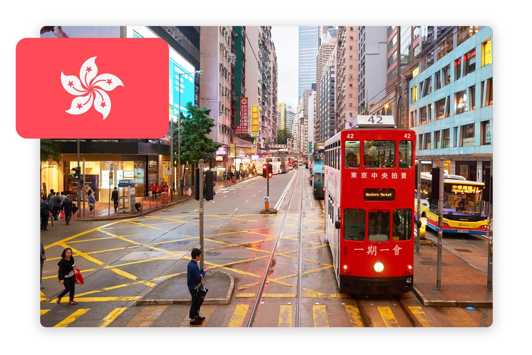 Establish A Company In Hong Kong