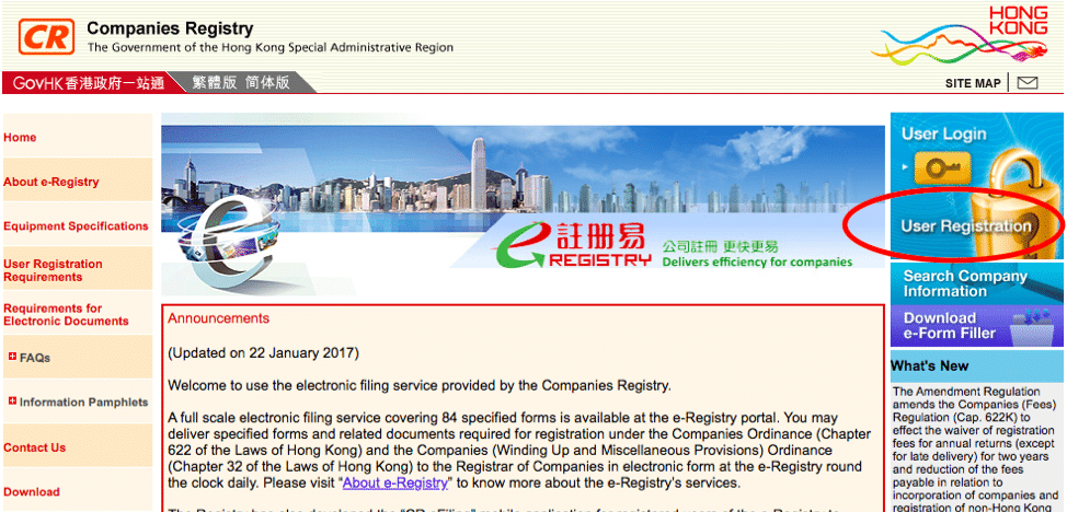 Hong Kong e-registry setup step 1