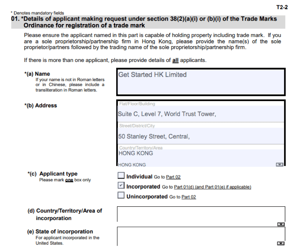 Fill in the T2 trademark form