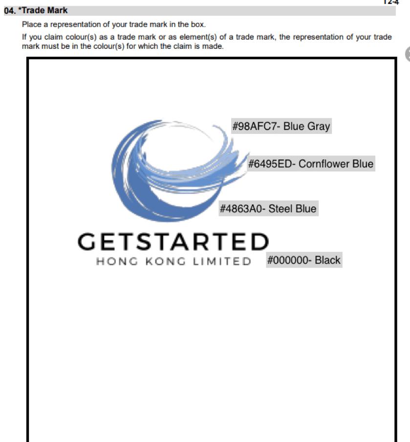 Insert logo into the T2 trademark registration form