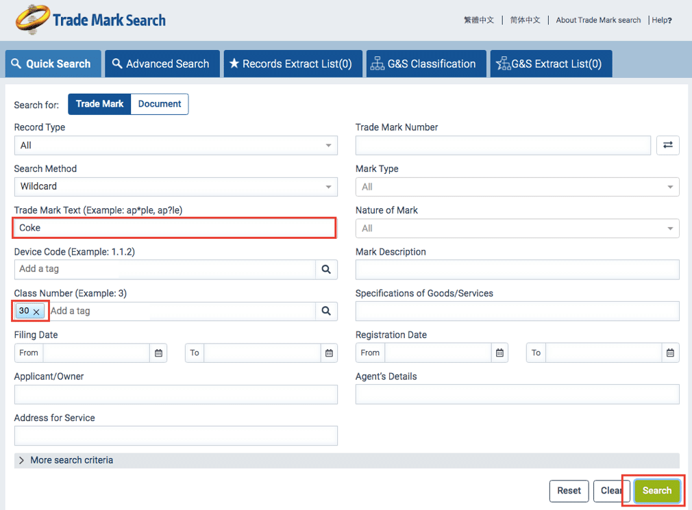 Input texts in the trade mark search system of the HK government