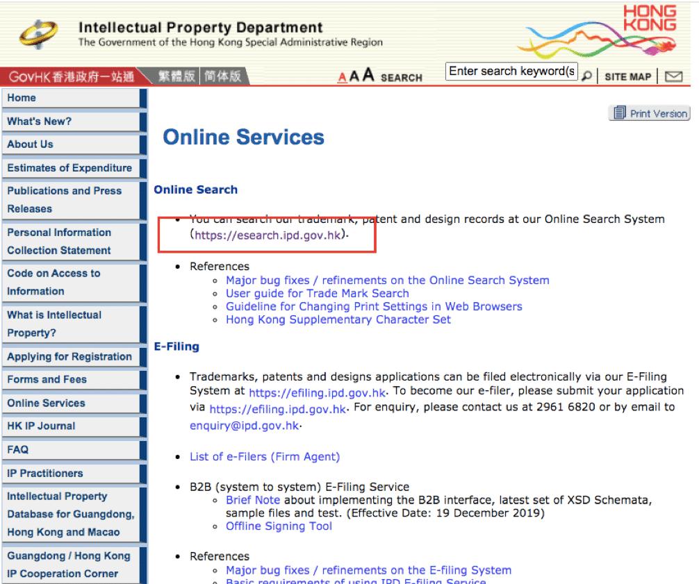 Hong Kong Trademark Search Website