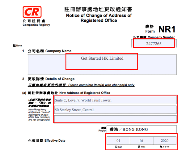 How to fill out the form to change the registered address