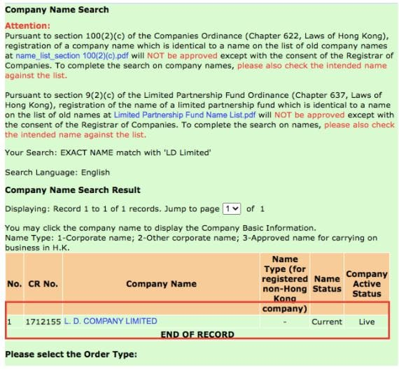 An example which shows a company name has already been registered
