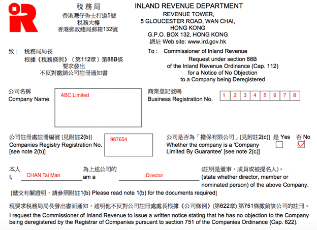 How to fill in the close down form at the Inland Revenue Department