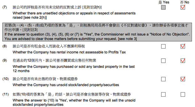 Procedure to close a company in Hong Kong