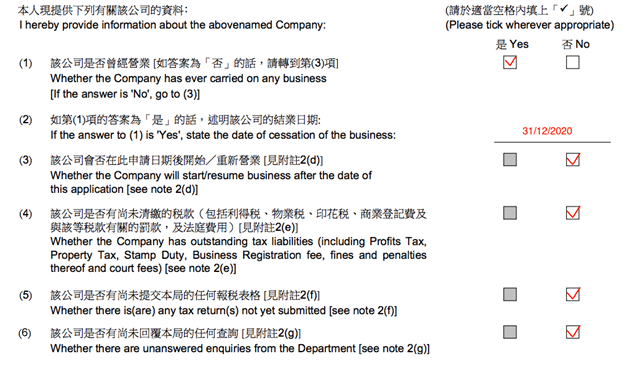 Steps to close a company in Hong Kong