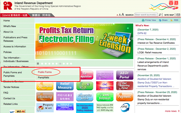 tax department front page